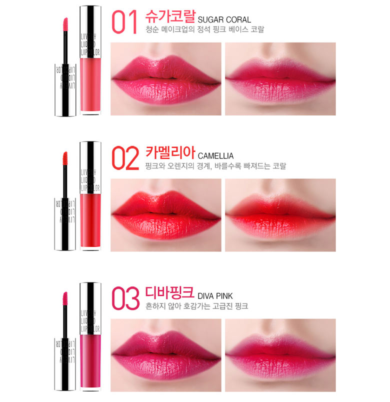 eglips-lively-liquid-lip-color-5g-1